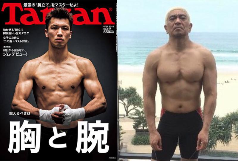【画像】使える筋肉と使えない筋肉の比較wwwwwwwwwwwwwwwwwwwww