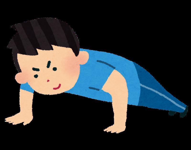 自重トレーニングは無駄な労力←ジム会社のステマ
