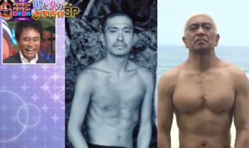 松本人志さんの芸人らしからぬ筋骨隆々の肉体がこちらwwww