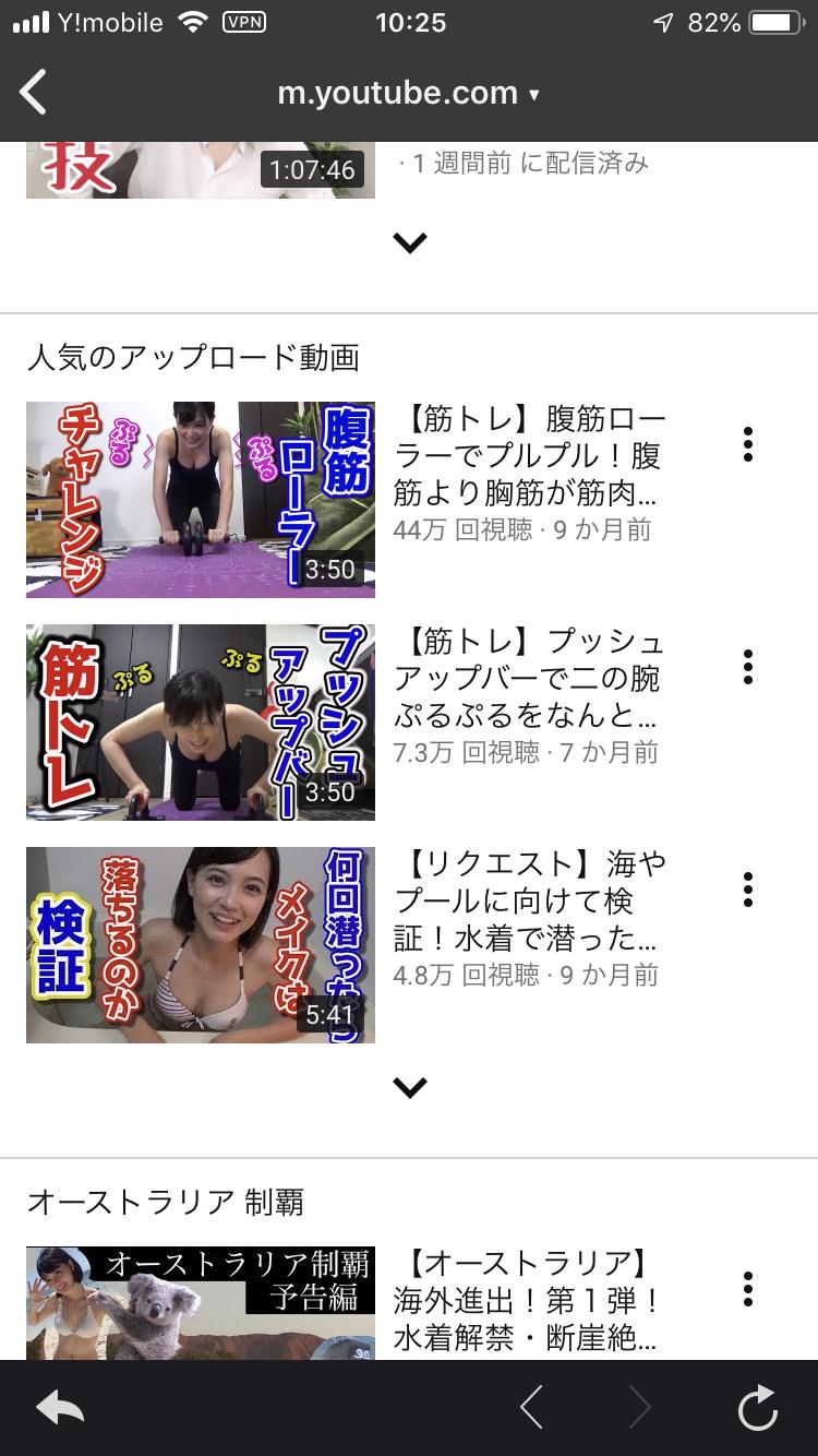【悲報】巨乳女さん、筋トレしてるだけの動画を公開し挑発