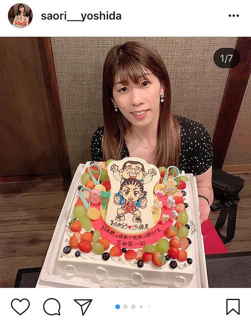 【レスリング】吉田沙保里さん、37歳誕生日に一家大集合写真を公開「ますます綺麗」「若い」など反響