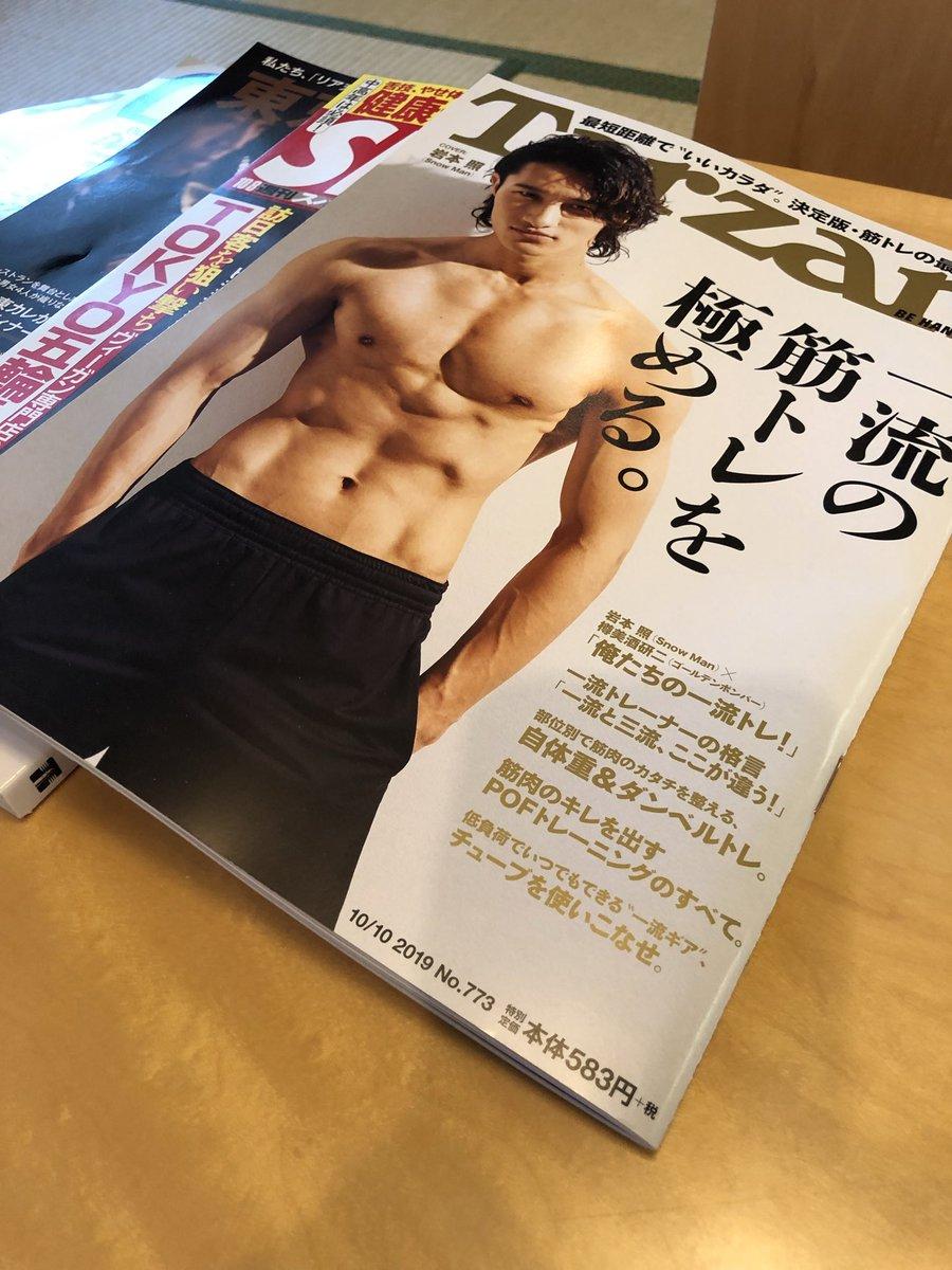 【悲報】松本人志さん、スタッフにマッチョボディを弄られる