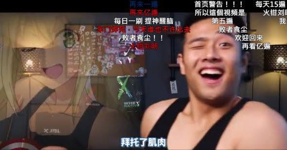 中国のマッチョが「ダンベル何キロ持てる?」にハマりOPを暑苦しくマッシブに再現