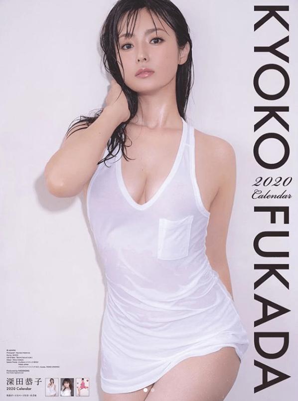 【芸能】深田恭子、びしょ濡れ姿で胸の谷間&太ももあらわ