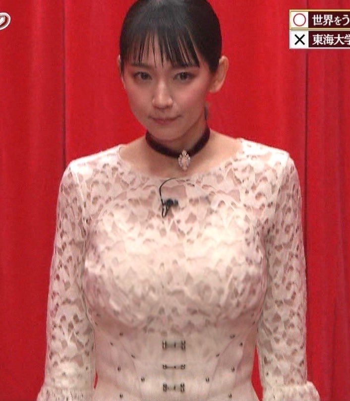 吉岡里帆とかいう細身巨乳美人のSランクエチエチ女優