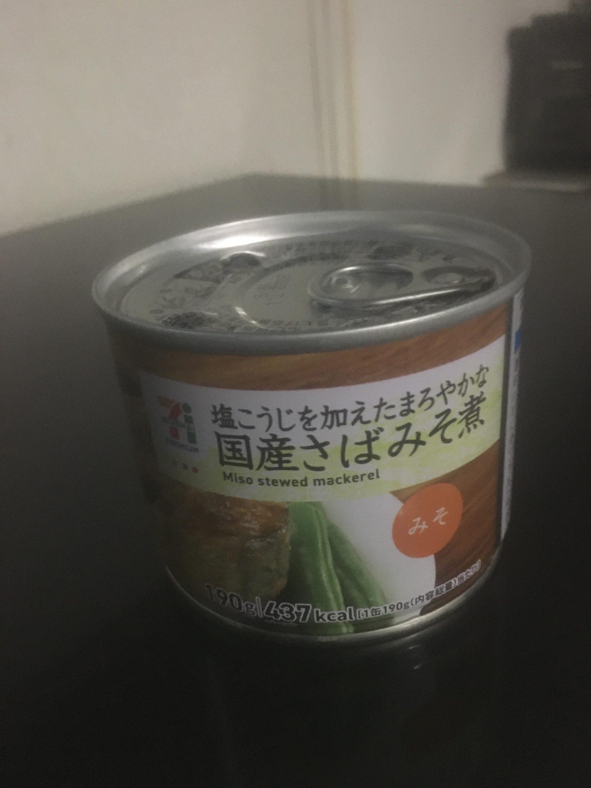 サバ缶てさ、結局高いやつでも安いやつでも味にちがいないよな